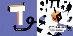 CZULENT Book Project banner