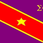 Size 150x150 sigma phi epsilon flag
