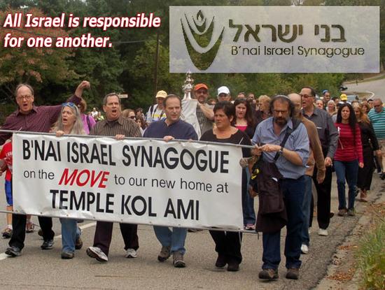 Size_550x415_bnai-israel-razoo
