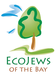 EcoJews of the Bay Matching Gift Challenge!
