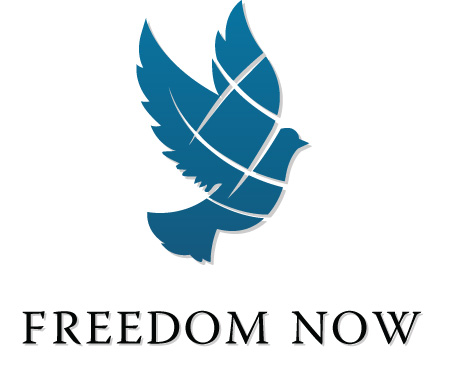 Size_550x415_freedom_now_logo_bluebird