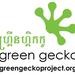 Size_75x75_green_gecko_logo