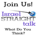 Israel Straight Talk Run by 12Tribe Films