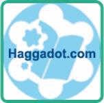 Size_550x415_haggadot_on