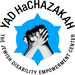 Yad HaChazakah -The Jewish Disability Empowerment Center logo