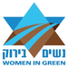 Women in Green - Redemption of the Land of Israel