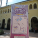Disney Princess Half Marathon Course 2012