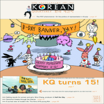 2012 Korean Quarterly Give to the Max Day
