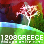 Size 150x150 1208greece
