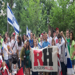 Rutgers Hillel Center for Israel Engagement