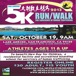 5k run/walk on Oct 19th 2013