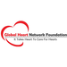 GHN, a contributive platform to increase access to cardiac care in Low-Middle Income countries