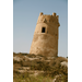 typical ancient watchtower in RAK
