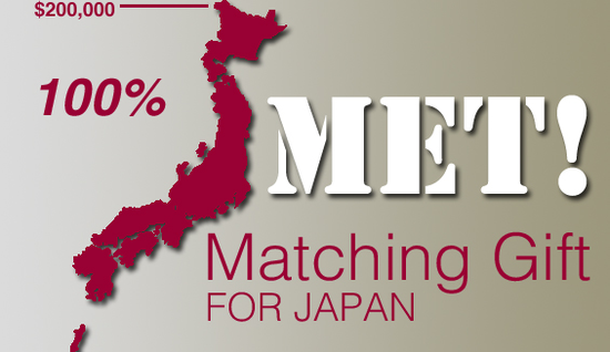 Size_550x415_match-met-japan_map
