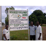 Support Muslim Deaf Development - Ghana in their work educating Deaf Muslims!