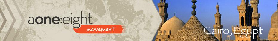 A1:8 Egypt 2012 banner