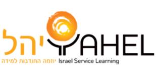 Alternative Winter Break Israel banner