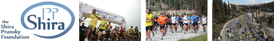 The Shira Pransky Foundation Jerusalem Marathon Team banner
