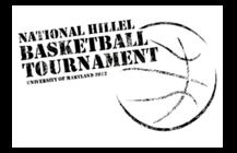 National Hillel Basketball Tournament Team Fundraising banner