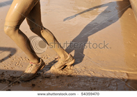 Mud, Sweat & Beers banner