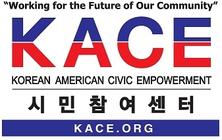 KACE banner
