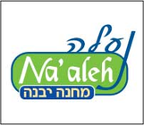 Kerem '12  - Naaleh '13 banner