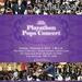 NJYS 2013 Playathon - Percussion Ensemble Team