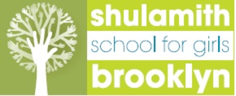 Shulamith Supporters banner