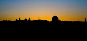 aone:eight Israel/Palestine 2013 banner
