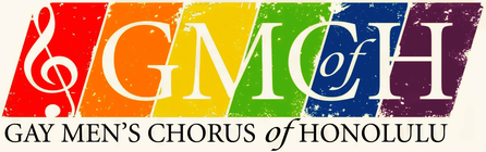 2013 Build the Rainbow Capital Campaign banner