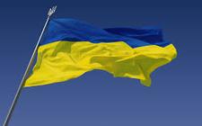 Mountainview Summer Ukraine Team banner