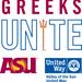 Greeks Unite Campaign