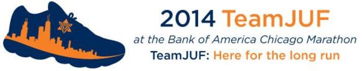 TeamJUF at the 2014 Bank of America Chicago Marathon banner
