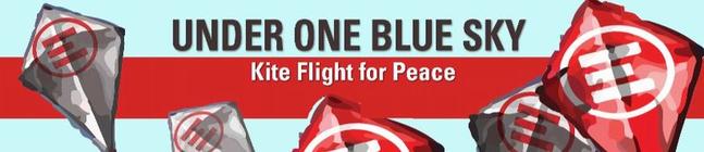 Under One Blue Sky Chicago banner