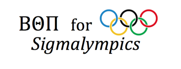 Beta Theta Pi For Sigmalympics 2015 banner