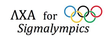Lambda Chi Alpha for Sigmalympics 2015 banner