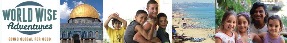 Team Israel 2015 - World Wise Adventures banner