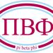 Zeta Beta Tau For Pi Beta Phi Arrowstrike 2015