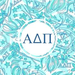 Alpha Delta Pi: Teaming with ΛΧΑ to aid the Capital Area Food Bank