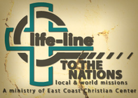 Guatemala Missions Trip-Sept 2015 banner