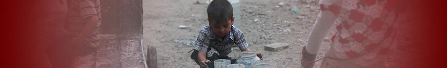2015 Syrian Humanitarian Crisis! banner