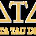 Delta Tau Delta for UV Days 2015