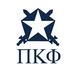 Pi Kappa Phi for UV Days 2015