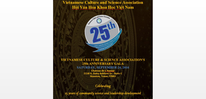 VCSA:  25 Years of Community Service banner
