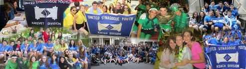 METNY USY Encampment Scholarship Campaign banner