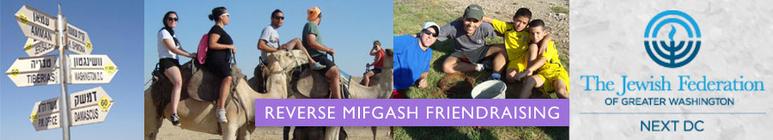 Bus 17 Reverse Mifgash Friendraising banner