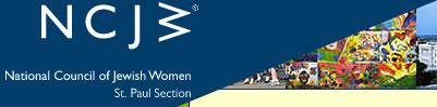 Size 550x415 ncjw logo