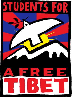Size 550x415 sft logo 2005.jpg conv