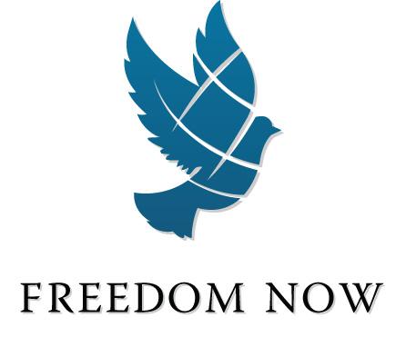 Size 550x415 freedom now logo bluebird