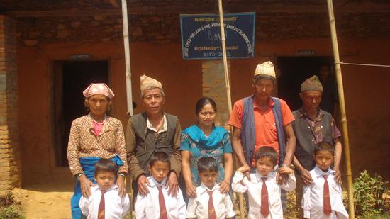 Size 550x415 nepal%20shree%20school